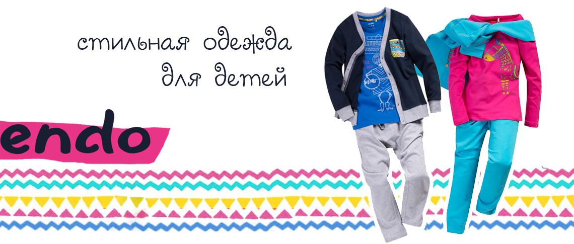 интернет-магазин вайлдберриз женская одежда вайде