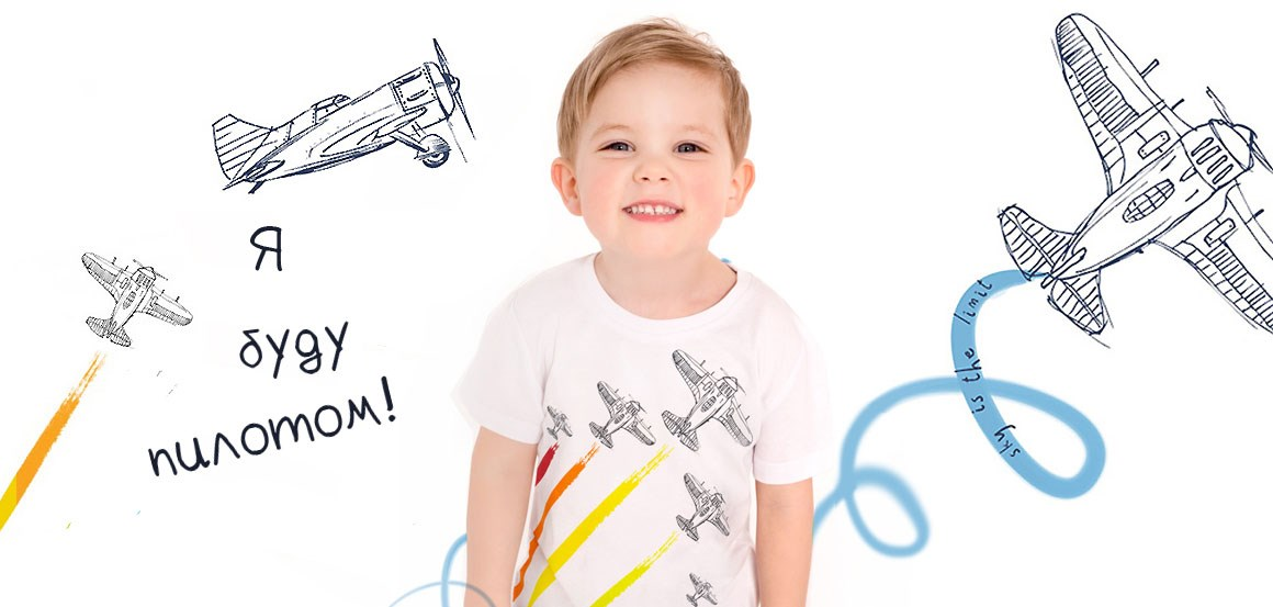 Польская Детская брендовая одежда Endo  -коллекция 2019  мальчики  Супер пес