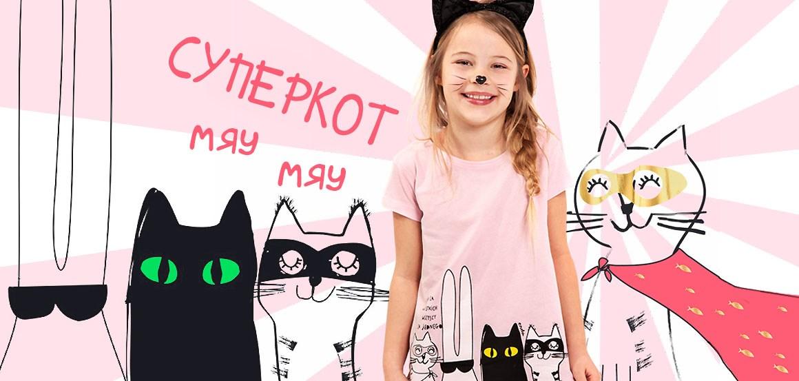 Одежда для девочек из Польши  бренд Endo  -коллекция 2019  Радужное лето