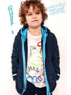 Куртка стеганая для мальчиков Endo